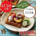 【まとめ買い】KIZARA(丸皿) 200枚セット 紙皿の様な木皿 おしゃれで可愛いカレー皿 使い捨て食器 プロユース/国産/…