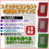 無地製品☆5色から選べるおまけフィルム付き☆