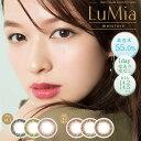 LuMia moisture ルミア モイスチャー 1箱10枚入 ポスト便 送料無料 度あり 1day カラーコンタクト 高含水 UVカット 森絵梨佳 PNT!