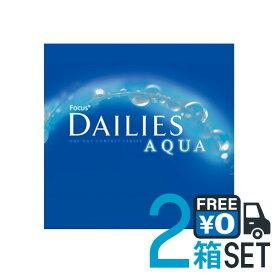 【送料無料】 デイリーズアクア バリューパック 90枚入 [2箱セット] アルコン 1日使い捨て 日本アルコン