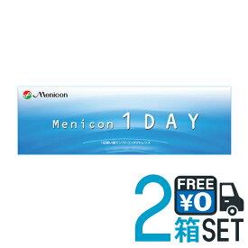 【送料無料】 メニコンワンデー 30枚入 [2箱セット] メニコン 1日使い捨て