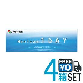 【送料無料】 メニコンワンデー 30枚入 [4箱セット] メニコン 1日使い捨て