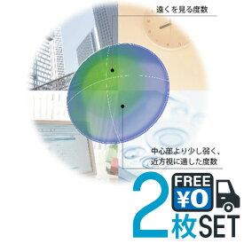【ポスト便】【送料無料】HOYA マルチビューEX (α) アルファ 両眼用 2枚 遠近両用 ハードコンタクトレンズ 累進屈折力コンタクト 高酸素透過性 1週間以内の連続装用 ホヤ