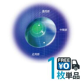 【ポスト便】【送料無料】HOYA マルチビューEX (L) ライト・タイプ 片眼用 1枚 遠近両用 ハードコンタクトレンズ 累進屈折力コンタクト 高酸素透過性 1週間以内の連続装用 ホヤ
