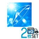 ◆◆【送料無料】 シード UV-1 2枚 両目用 O2レンズ(高酸素透過性 ハードレンズ ) ハードコンタクトレンズ ユーブイ…