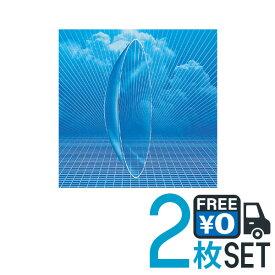 【ポスト便】【送料無料】 シード スーパーHi-O2 2枚 両目用 O2レンズ(高酸素透過性 ハードレンズ ) ハードコンタクトレンズ スーパーハイオーツー【クリアコンタクト】