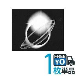 サプリーム アイミー 【送料無料】 アイミー サプリーム片眼用 1枚 ハードコンタクトレンズ 片眼用 【クリアコンタクト】