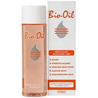 Bio-Oil(Bioil)生物基125ml