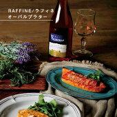 ラフィネRAFFINE25cmオーバルプラター1枚入5カラーから選べるKOYOコーヨー(15910048)