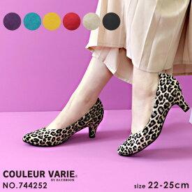 クロールバリエ パンプス ポインテッドトゥ レディース 女性用 歩きやすい ブランド クロールバリエ COULEUR VARIE No.744252