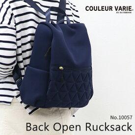 クロールバリエ リュック バックオープン バッグ レディース 女性用 軽い ブランド COULEUR VARIE No.10057