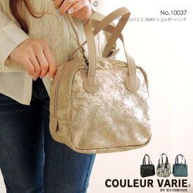 クロールバリエ ハンドバッグ キューブバッグ 2WAY レディース 女性用 鞄 ブランド クロールバリエ COULEUR VARIE No.10037