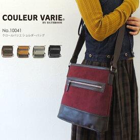 クロールバリエ ショルダーバッグ レディース 女性用 鞄 ブランド クロールバリエ COULEUR VARIE No.10041