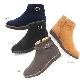 ブーツ ショート サイドファスナー レディース 内反小趾 女性用 軽い ブランド COULEUR VARIE 651258