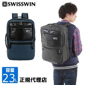SWISSWIN SW222388 ビジネスリュック A4書類収納可 ビジネスバッグ ビジネスリュック 大容量23リットル 自転車通勤におすすめ ビジネスバッグ バックパック ビジネスリュックサック 大人 父の日ギフト プレゼント