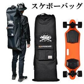 スケートボード バッグ スケボー リュック スポーツバッグ スポーツ用品 ユニセックス バッグパック スケボーバッグ スケボーケース カバー リュック ケース スケボーバッグ ブラック
