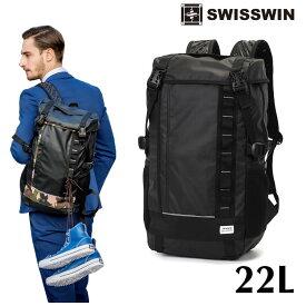SWISSWIN SW222681 リュックサック バックパック メンズ スクエアリュック バックパック ビジネスリュック バッグ デイパック ビジネス 22L