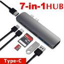 USB TYPE-C マルチハブ 7in1 Type-C to HDMI 変換アダプタ 4K高解像度 Thunderbolt 3(USB-C)ポート+USB 3.0ポート/S…