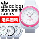 アディダス adidas 時計Stan Smith (スタンスミス)ADH3122 ADH3123 ADH3187 ADH3188大人気のカジュアル レディース腕…