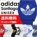 adidas アディダス 時計メンズ レディースSANTIAGO サンティアゴADH2704 ADH2912 ADH2916 ADH2917 ADH2918 ADH2921 AD…