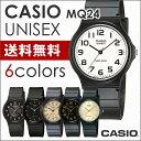 CASIO カシオ 腕時計MQ-24-1B2/1B3/1E/7B2/9Bチープカシオ安心の1年保証メンズ レディース 時計送料無料(メール便発送…