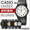 [送料無料][1年保証]CASIO カシオ 腕時計MQ-24-1B2/MQ-24-1B3/MQ-24-1E/MQ-24-7B2/MQ-27-7B3/MQ-24-...