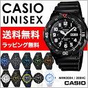 CASIO カシオ 腕時計チープカシオMRW200HシリーズMRW200HCシリーズ100M防水スポーツウオッチ【あす楽】ラッピング無料送料無料(一部地域除く)