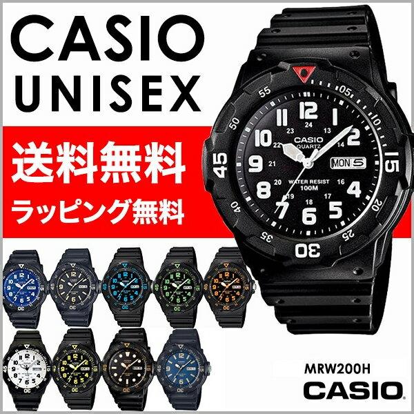 [売れてます]チプカシ スポーツタイプカシオ casio 腕時計チープカシオMRW200H ミディアム サイズ(メンズ/レディース)[BOXなし]★送料無料(一部地域除く)