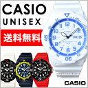 [人気のモデル]カシオ CASIO 腕時計チプカシ スポーツタイプチープカシオミディアム(メンズ/レディース)[BOXなし]送料無料(一部地域除く)MRW200HC-2BMRW200HC-4BMRW200HC-7bMRW200HC-7B2
