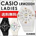 CASIO カシオ腕時計チープカシオ LRW200H100M防水 カレンダー付レディース キッズ 時計送料無料(一部地域除く)