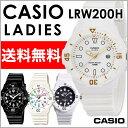 [あす楽][ポイント2倍]CASIO カシオ腕時計チープカシオ LRW200H100M防水 カレンダー付レディース キッズ 時計送料無料…