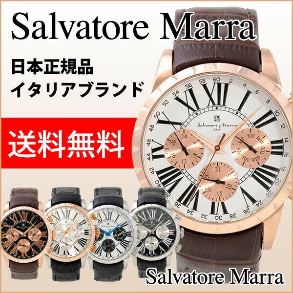 サルバトーレマーラ Salvatore Marra本革ベルト カレンダー付きメンズ 腕時計 SM15103-PGSV / SM15103-PGBK / SM15103-SSWH / SM15103-SSBK / SM15103-BKBK[あす楽/送料無料]