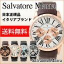 サルバトーレマーラ メンズ 時計Salvatore Marra本革ベルト カレンダー付きSM1510-PGSV / SM15103-PGBK / SM15103-SSW…