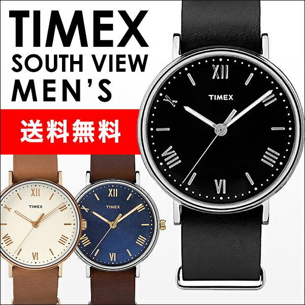 [人気商品]タイメックス TIMEX TIMEX SOUTH VIEW本革ベルト41mm メンズ腕時計時間合わせをしてお送りしてます。TW2R28600 TW2R28700 TW2R28800[送料無料/一部地域除く]