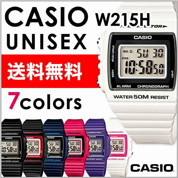 [あす楽]CASIO カシオ 腕時計チープカシオW-215H W215Hデジタルメンズ レディース送料無料/一部地域除く BOX無し