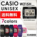 [あす楽][ポイント2倍]CASIO カシオ 腕時計チープカシオw215h デジタルメンズ レディース時計送料無料/一部地域除く