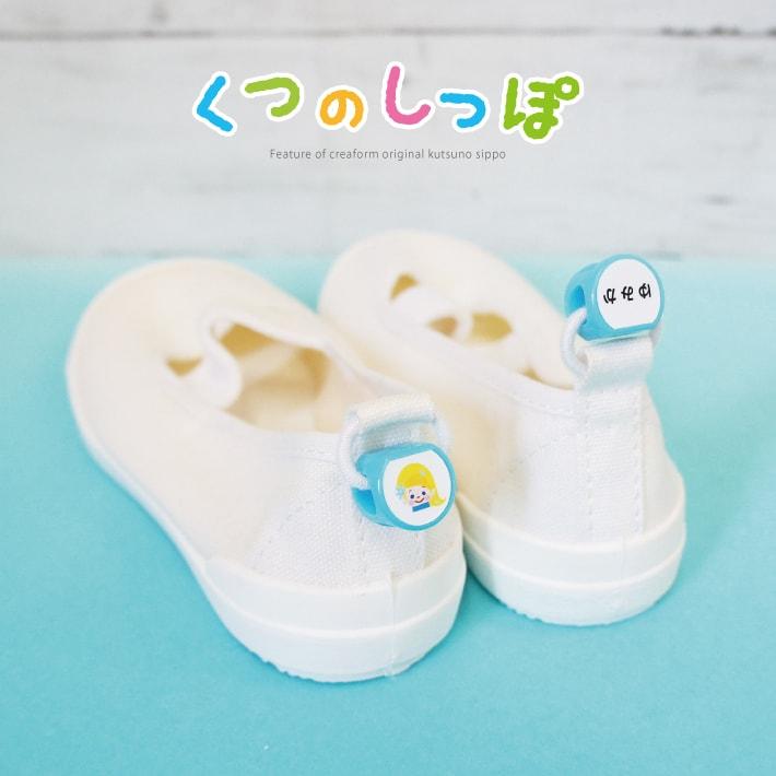 楽天市場】靴 名前の通販