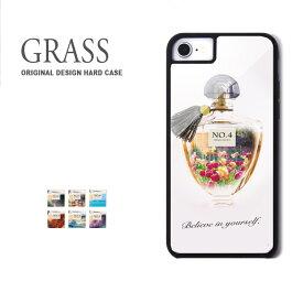 galaxy s9 ケース 強化ガラス アクリル 耐衝撃 iPhoneXS 防水ケース付 [香水 パフューム] ハードケース 衝撃吸収 TPU 携帯ケース iPhone XR iPhoneXS Galaxy S8 iPhone7plus iphone8 スマホケース 9H 印刷 カバー
