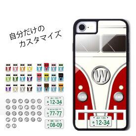 スマホケース オーダメイド 名入れ ガラスケース iPhone iPhone8 ケース iPhone XS ケース iPhone XR ケース TPUケース ガラス 強化ガラス 背面ガラス 耐衝撃 おしゃれ ナンバー、カラーでカスタマイズ 衝撃吸収 TPU 携帯ケース Galaxy S9 S8 iPhone8plus 9H カバー