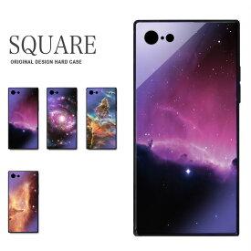 iphoneケース スクエア 四角い ガラス スマホケース 宇宙 スクエア型 四角 衝撃吸収 9H 強化ガラス iPhone iPhone XS 7 8 plus TPU ケース 背面ガラス 耐衝撃 おしゃれ 衝撃吸収 携帯ケース カバー 防水ケース付 スペース クール