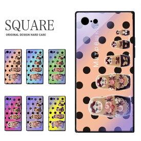 iphoneケース スクエア 四角い ガラス スマホケース マトリョーシカ スクエア型 四角 衝撃吸収 9H 強化ガラス iPhone iPhone XS 7 8 plus TPU ケース 背面ガラス 耐衝撃 おしゃれ 衝撃吸収 携帯ケース カバー 防水ケース付 おしゃれ