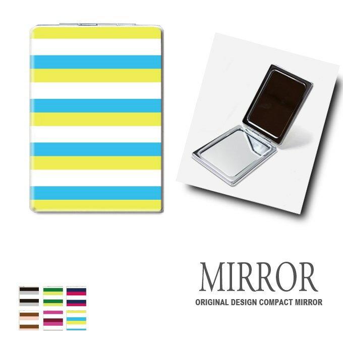 折りたたみ 鏡 ミラー [ボーダー ストライプ] 卓上ミラー 化粧鏡 かがみ コンパクトミラー かわいい メイク用 拡大鏡 拡大 両面 角型 ズーム メール便 送料無料