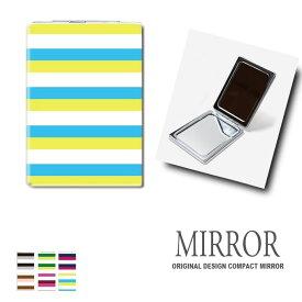 折りたたみ 鏡 ミラー ボーダー ストライプ 卓上ミラー 化粧鏡 かがみ コンパクトミラー かわいい メイク用 拡大鏡 拡大 両面 角型 ズーム メール便 送料無料