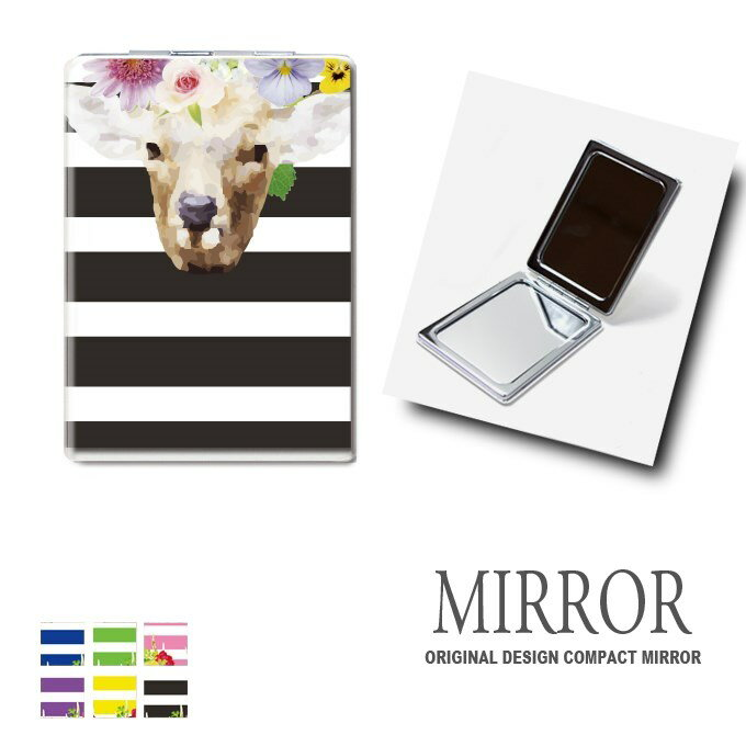 折りたたみ 鏡 ミラー [鹿 ボーダー ストライプ 花] 卓上ミラー 化粧鏡 かがみ コンパクトミラー かわいい メイク用 拡大鏡 拡大 両面 角型 ズーム メール便 送料無料