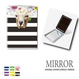 折りたたみ 鏡 ミラー 鹿 ボーダー ストライプ 花 卓上ミラー 化粧鏡 かがみ コンパクトミラー かわいい メイク用 拡大鏡 拡大 両面 角型 ズーム メール便 送料無料