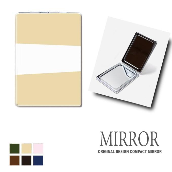 折りたたみ 鏡 ミラー [ランダム ボーダー シンプル] 卓上ミラー 化粧鏡 かがみ コンパクトミラー かわいい メイク用 拡大鏡 拡大 両面 角型 ズーム メール便 送料無料
