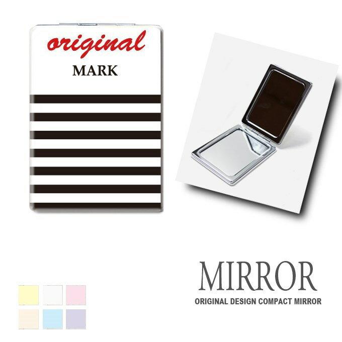 折りたたみ 鏡 ミラー [キスマーク ボーダー 縞] 卓上ミラー 化粧鏡 かがみ コンパクトミラー かわいい メイク用 拡大鏡 拡大 両面 角型 ズーム メール便 送料無料