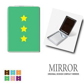 折りたたみ 鏡 ミラー スマイル 笑顔 星 ハート 卓上ミラー 化粧鏡 かがみ コンパクトミラー かわいい メイク用 拡大鏡 拡大 両面 角型 ズーム