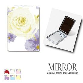 折りたたみ 鏡 ミラー 花柄 フラワー 卓上ミラー 化粧鏡 かがみ コンパクトミラー かわいい メイク用 拡大鏡 拡大 両面 角型 ズーム メール便 送料無料