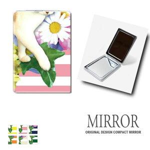 折りたたみ 鏡 ミラー 牛乳 パック 卓上ミラー 化粧鏡 かがみ コンパクトミラー かわいい メイク用 拡大鏡 拡大 両面 角型 ズーム メール便 送料無料